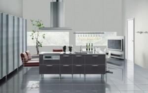 Japanese Kitchen Modern Design