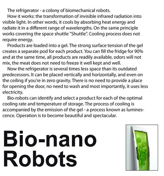 apartment size refrigerator with Bio Robots Refrigerator by Yuriv Dmitriev
