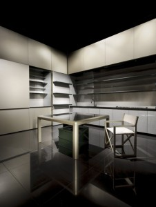 new kitchens designs satin finish minimalist futuristic from Armani Casa