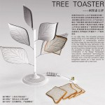 toasters reviews in tree shape with nano electric membrane technology